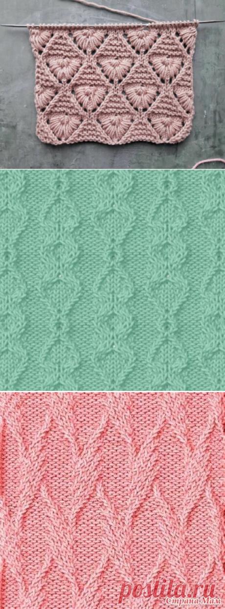 20 узоров спицами со схемами, которые Вам точно понравятся | Факультет рукоделия | Яндекс Дзен