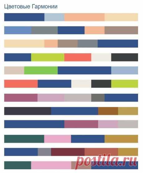 Классический синий — цвет нового десятилетия. Вяжем | Магия вязания | Яндекс Дзен