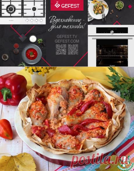 Курица по-армянски в лаваше – кулинарный рецепт