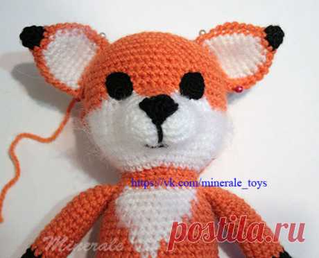 Minerale Toys - the Young fox
