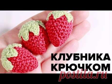 La fresa por el gancho ♥ Tejemos amigurumi a la baya