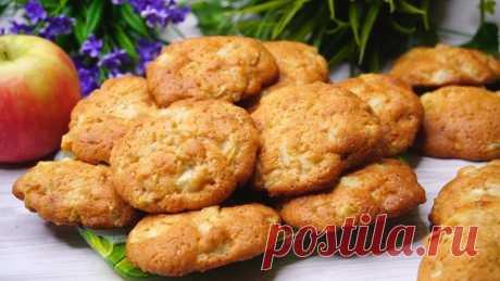 Яблочное печенье — Sloosh – кулинарные рецепты