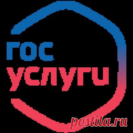 Попробуйте новую версию портала Госуслуг Портал государственных услуг Российской Федерации. перерасчет коммунальных услуг