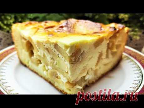 Заливной яблочный пирог, который можно даже худеющим - много творога и мало муки.🔥🍎