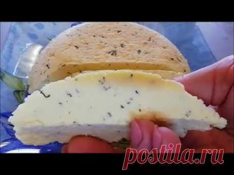 Хватит покупать в магазине! Сыр из трёх ингредиентов👍Через два часа уже готов!!!