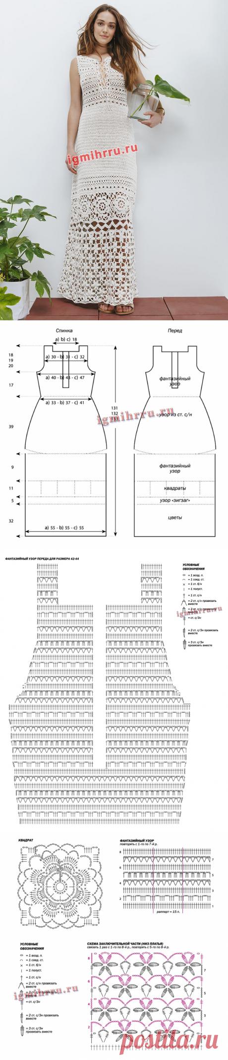 Элегантное длинное платье с сочетанием узоров. Вязание крючком со схемами и описанием