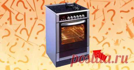 Вот для чего нужна нижняя часть духовки! 99% людей не используют ее по назначению!   Interesno.club