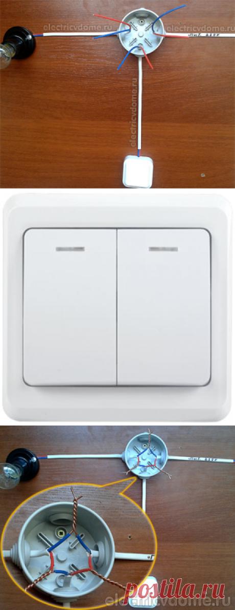 El esquema de la conexión del interruptor. La conexión odnoklavishnogo del interruptor