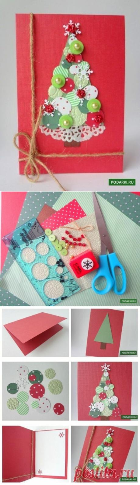 Идея новогодней открытки — Сделай сам, идеи для творчества - DIY Ideas