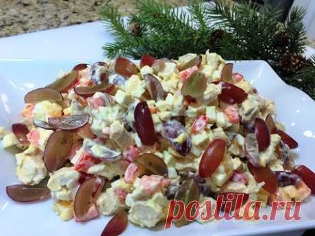 Салат  ФУРОР. Вкусно, празднично!   Salad FUROR.
