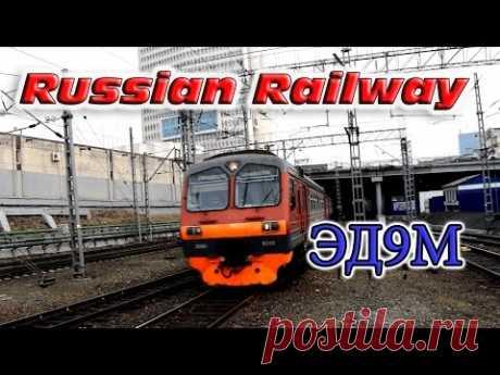 Electric Train ED9M comes to Vladivostok / Электропоезд ЭД9М приходит во Владивосток - YouTube