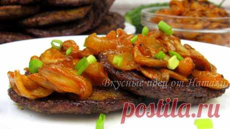 Даже те, кто не любит печень, едят их с удовольствием! ☆ Необычайно вкусные ОЛАДЬИ ИЗ ПЕЧЕНИ с грибами в томатном соусе