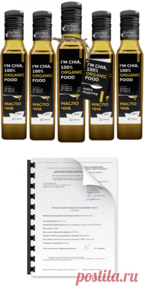Perfect Organics | Масло Чиа