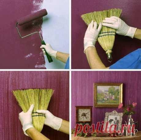 Новости PRO Ремонт - Покрасьте стены одним из этих гениальных способов и ваши друзья и родные ахнут!