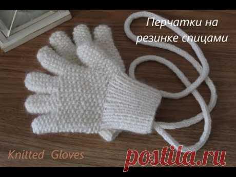 Как связать спицами перчатки (Часть 1)/How to knit gloves (Part 1)