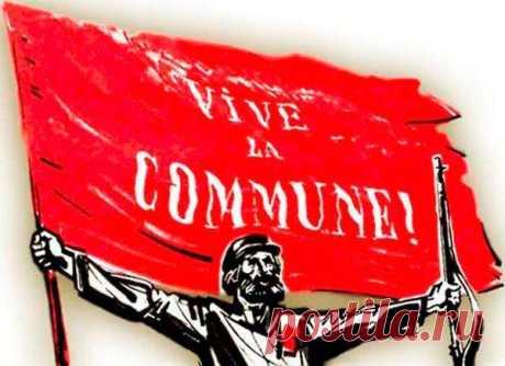Ошибки советского руководства, которые привели к распаду СССР Справедливо утверждает народная мудрость: «не ошибается, тот, кто ничего не делает».