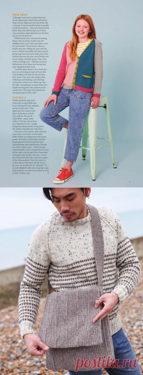 """Knitting Magazine"" №208 2020г"