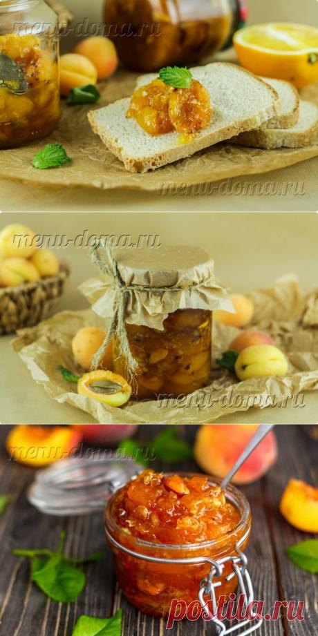Абрикосовое варенье с апельсинами (2 рецепта)