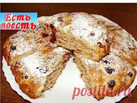 Пирог к завтраку за 30 минут - моментальный и вкусный.