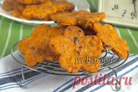 Солёные крекеры  Smoked crackers — копчёные крекеры  Крекеры любят многие! Хрустящие солёные печенья хороши и в качестве снэков, и  как  дополнения к паштетам и мягким сырам или как закуска к пиву или виски. Даже в знаменитом британском супе чаудер крекеры чувствуют себя превосходно