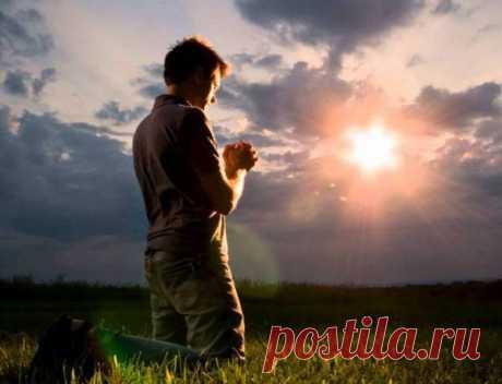 Молитва перед началом всякого дела / Мистика