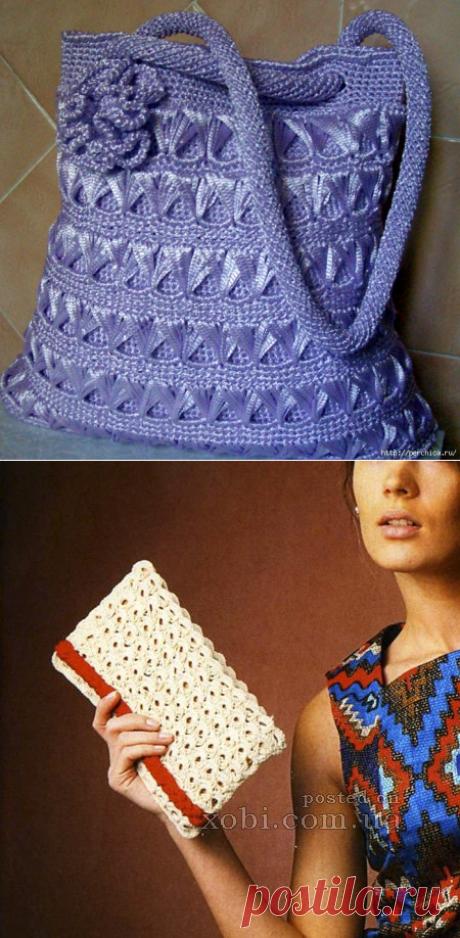 Сумка и клатч - перуанское вязание,брумстик