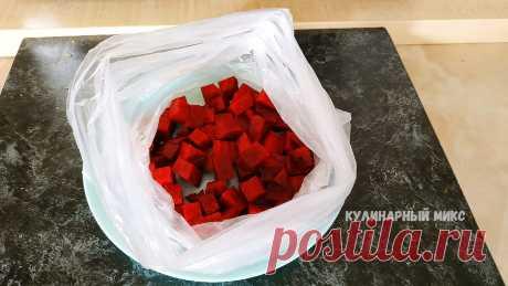 Подруга украинка научила меня готовить свёклу для салата за 5 минут: никакой варки в кастрюле и запекания в духовке (делюсь) | Кулинарный Микс | Яндекс Дзен