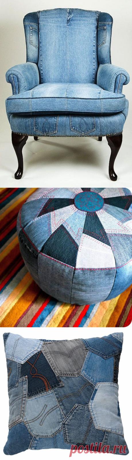 Что можно сделать из джинсовой ткани. 20 интересных идей – Ярмарка Мастеров