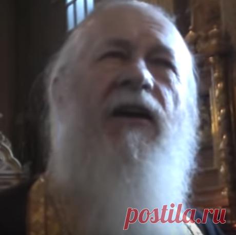 Дети мои! Наступает лютая духовная зима! - YouTube