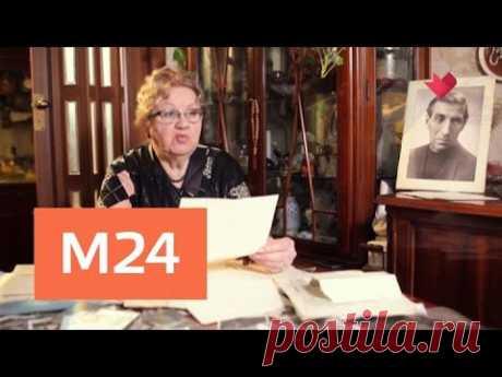 """""""Раскрывая тайны звезд"""": Сергей Филиппов - Москва 24"""