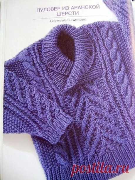 El pulóver hermoso infantil.