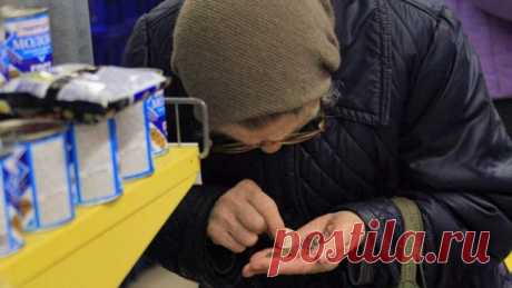 Минимальный размер пенсии в Казахстане с 2019 года составит 52 145 тенге - Mail Новости