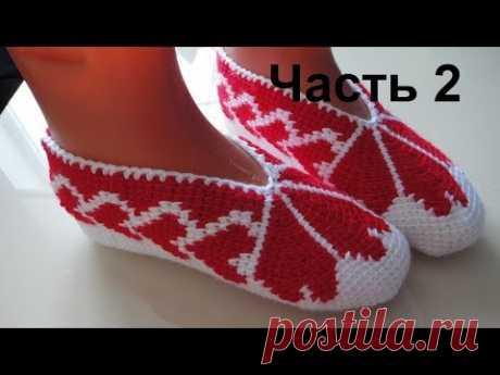 """Тапочки-следки """"Сердце"""" крючком. Тунисское вязание. Часть 2. Tunisian crochet slippers"""