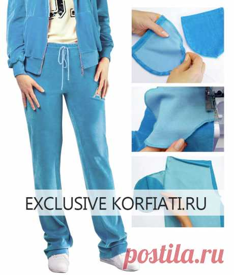 Как сшить трикотажные брюки на резинке - мастер-класс от Корфиати
