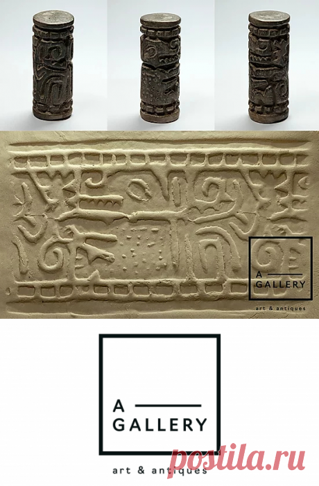 Цилиндрическая печать, культура Тумако (500 г. до н.э. – 500 г. н.э.)