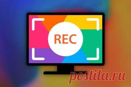 Лучшие программы для записи видео с экрана ПК
