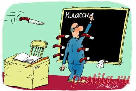 Как хорошо быть учителем | Училкина жизнь | Яндекс Дзен