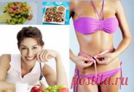 Самая правильная диета для системы «Лечебное похудение» — 10 кг за 14 дней — Диеты со всего света