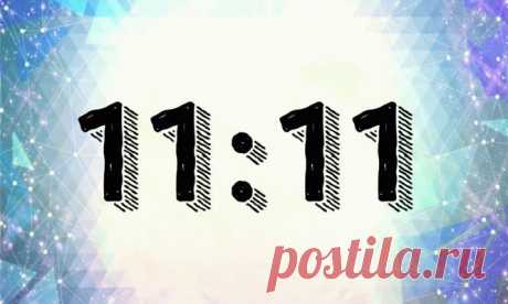 Whether you pay attention at 11:11? Here that it means! ~