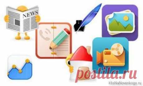 Иконки, значки, фоны, картинки и логотипы для сайта (онлайн-сервисы IconFinder, Freepik, PSDGraphics и другие) | KtoNaNovenkogo.ru