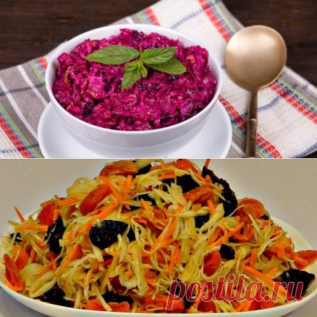 Для любителей необычных сочетаний-рецепты салатов с черносливом