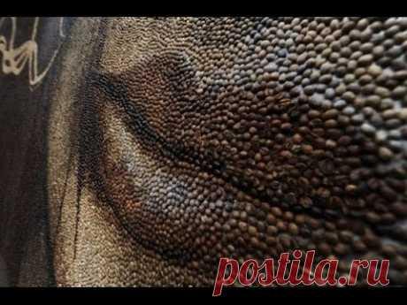 Ароматные картины из кофейных зерен.Идеи для творчества