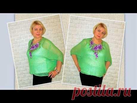 Как связать быстро нарядный блузон (всего 100 г мохера!) - показывает Светлана Дроздецкая