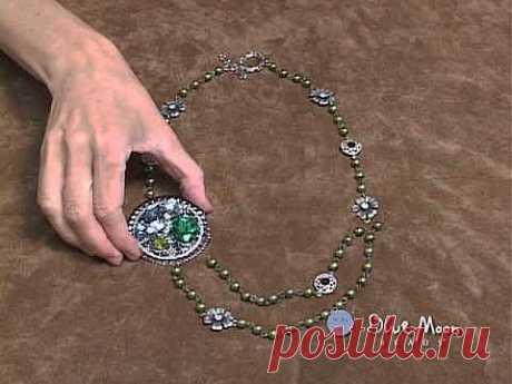 Создание ожерелья в винтажном стиле - Создание бижутерии