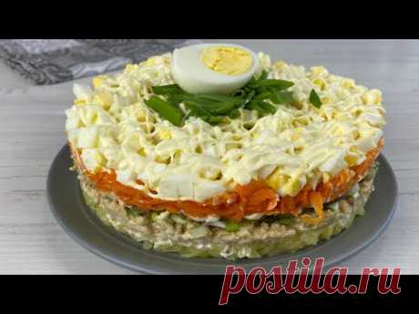Обалденный САЛАТ из Простых Продуктов! Салат с Печенью Трески