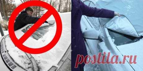 Крутой подарок автомобилисту – одеяло Safe Blanket по скидке  https://toptradepro.xyz/rd/WqDE0x   Safe Blanket – специальное автомобильное одеяло, которое защищает лобовое стекло от налипания снега и образования ледяной корки во время стоянки автомобиля.  Теперь вы можете значительно экономить время зимой и не тратить силы на мучительное отскабливание льда.  Safe Blanket крепится магнитами к металлическим частям кузова, что дает полное прилегание экрана к лобовому стеклу, з...