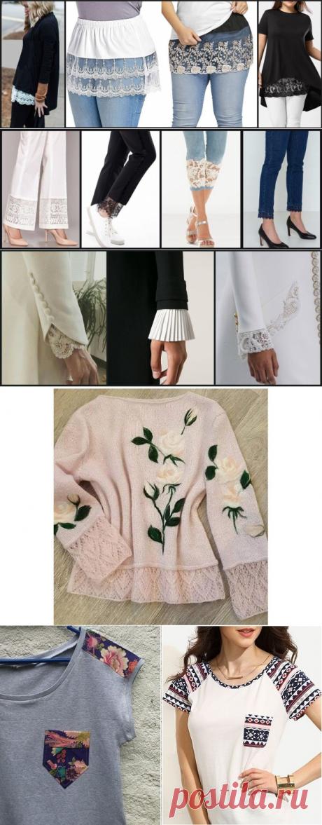 Набор швейных хитростей: оригинально удлиняем блузу, брюки, рукава и уменьшаем декольте! | ДОМ ЯРКИХ ИДЕЙ | Яндекс Дзен