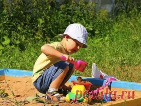 О том, как дети перестали играть вместе