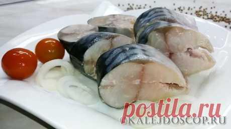 Такой маринованной скумбрии Вы еще не пробовали — напоминает красную рыбу! — Калейдоскоп