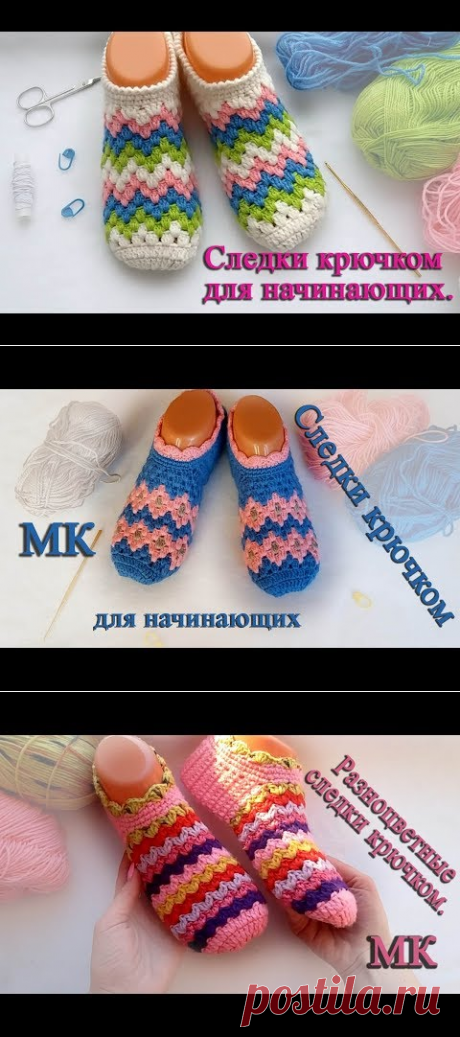 Рукоделия от Оксаны - YouTube - YouTube